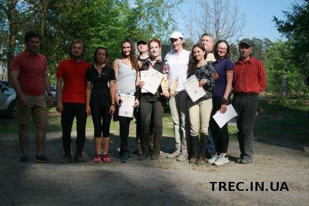 TREC-UA 2017.05.07. Ориентирование и награждение. Фото.
