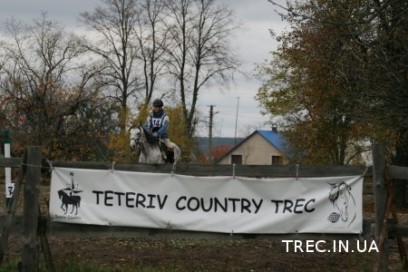 """Видеоролик TREC-2017.10.22 в """"Teteriv Country"""""""