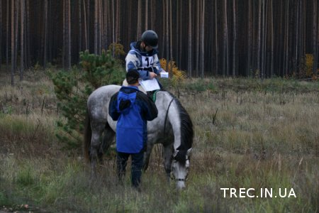 TREC-UA 2017.10.21. Ориентирование. Часть2.Фото Марии Кравец.