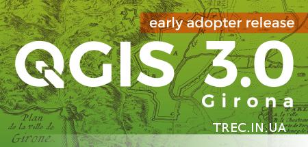 Релиз одной из динамично развивающейся ГИС QGIS 3.0